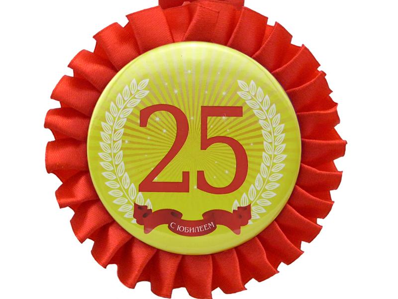 Поздравление предприятия с круглой датой