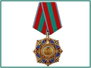Орден Республики ПМР