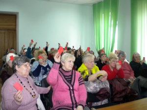 Дубоссарский союз женщин