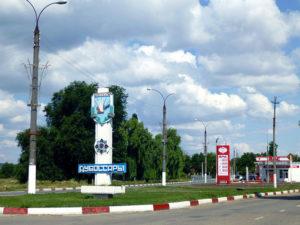 Город Дубоссары
