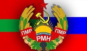 Флаги Приднестровья в России