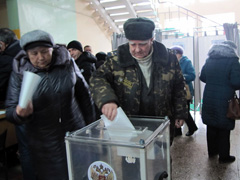 Выборы РФ 2018
