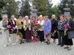 Союз женщин