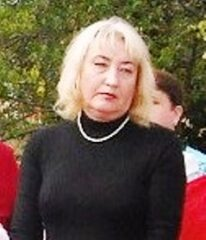 Нина Ивановна Верт